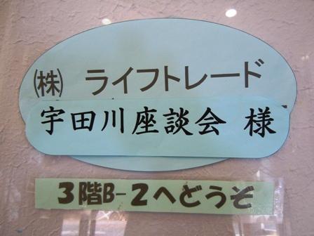 2010060703.jpg